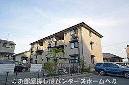 大阪府枚方市伊加賀西町の賃貸アパートの外観