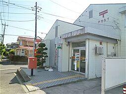 土浦永国郵便局...