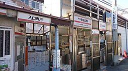 帝塚山駅徒歩4...