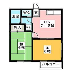 コーポイシハラ[2階]の間取り