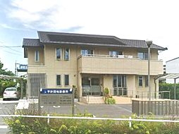 平針団地診療所