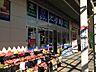 周辺,1K,面積17.5m2,賃料2.7万円,京王相模原線 南大沢駅 徒歩22分,京王相模原線 多摩境駅 徒歩30分,東京都八王子市上柚木2丁目112-31