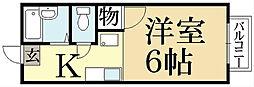 コーポキタノ[2階]の間取り