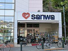 スーパー三和玉川学園店