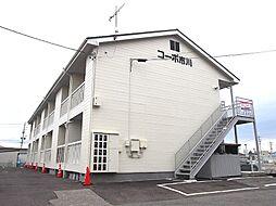 岩村田駅 2.9万円