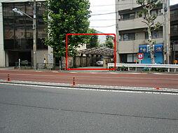 駒込駅 0.4万円