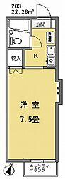 天野マンション[203号室]の間取り
