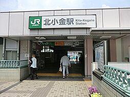 JR北小金駅