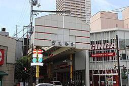 草津駅前商店街