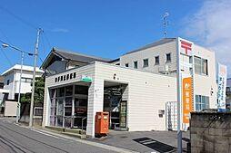 巽ヶ丘郵便局