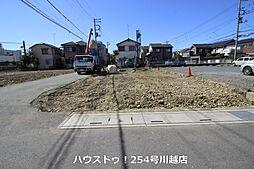 埼玉県川越市大字小ケ谷