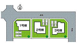 全3区画・前面道路4.97~5.1m