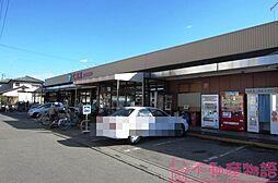エコス高萩店