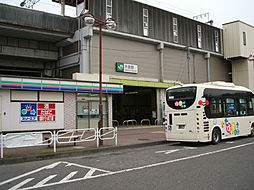 JR片倉駅57...