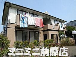 福岡県福岡市西区今宿2丁目の賃貸アパートの外観