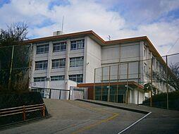 富雄南中学校