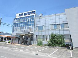 高岡歯科医院 ...