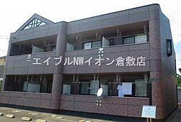 岡山県総社市三輪丁目なしの賃貸マンションの外観