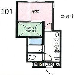 アファブル江古田[1階]の間取り