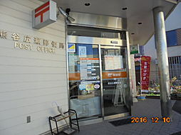 郵便局熊谷広瀬...