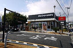 マクドナルド ...