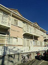 ジュエルハウス[1階]の外観