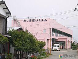 三島保育園