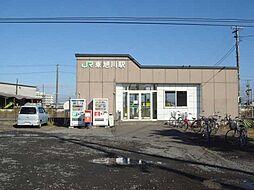 近隣に東旭川駅