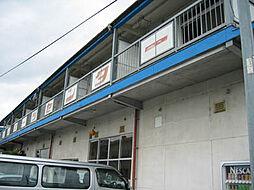 三次駅 4.0万円