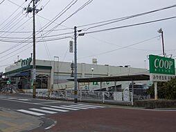 みやぎ生協沖野...