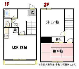 小金原タウンハウスB[1階]の間取り