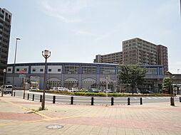三郷中央駅(首...