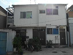吉岡文化[2階]の外観