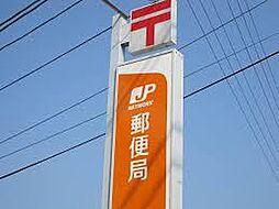 藤岡郵便局 2...