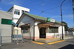 番田駅まで約2...