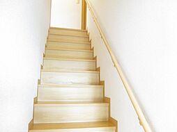 (階段)階段に...