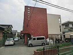 東田畑ハイツ[3階]の外観