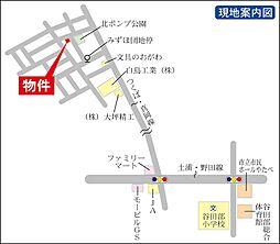 万博記念公園駅...