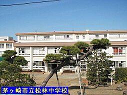 松林中学校