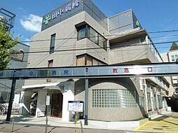 田中病院 約5...