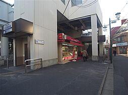 駅 京成電鉄「...