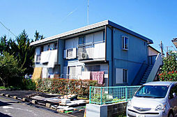 神奈川県相模原市南区栄町の賃貸アパートの外観
