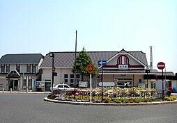 高萩駅まで約3...
