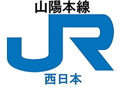 JR「朝霧」駅 バス12分「松が丘小学校バス停」徒歩約8分