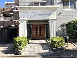 ランドシティ横濱野毛坂ヒルステージ