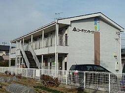 愛知県岩倉市八剱町郷前の賃貸アパートの外観