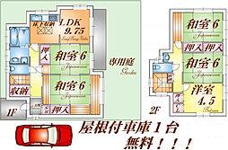 [一戸建] 兵庫県神戸市須磨区友が丘7丁目 の賃貸【/】の間取り