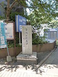 舞鶴公園南口