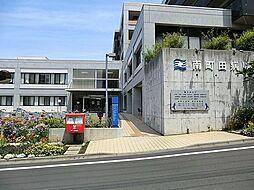 南町田病院 距...