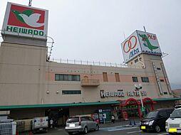 平和堂和邇駅前...